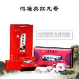 鸿雁 茶叶 正宗广东特产 英红九号 英德红茶 150克(75...