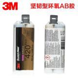 进口3M环氧树脂万能胶正品黑色DP420高温金属双组份结构A...