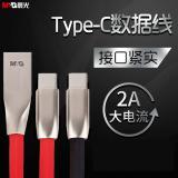 晨光ADG98950便携USB数据线充电器彩色手机电脑传输线...