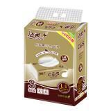 洁柔抽纸CS系列卫生纸餐巾纸擦手纸面巾纸3层150抽3包