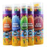 中华牌6300桶装彩色铅笔涂鸦笔涂色笔12色/18色/24色...