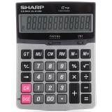 SHARP/夏普 EL-D1200中号财务办公计算器 商务适...