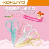 国誉(KOKUYO)WSG-HSJ230飞特飒飒剪 树脂塑料...