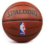 Spalding斯伯丁64-288精选PU材质 室内外用球比...