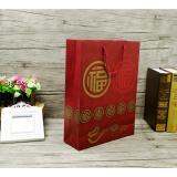 红福纸袋牛皮纸袋礼品袋福字纸袋送礼纸袋包装袋手提袋