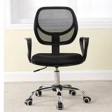 办公家具办公椅电脑椅家用椅升降转椅职员椅员工椅网布会议椅