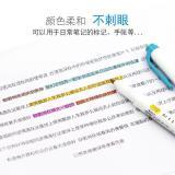 斑马笔WKT7 荧光笔日本斑马ZEBRA新色淡色双头荧光笔学...