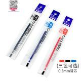 日本斑马ZEBRA CJ-0.5中性笔芯 水笔芯 适用于JJ...