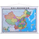 中国地图世界地图挂图 1.2米 1.6米 2米双面防水覆膜 ...