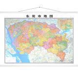 2019东莞市地图挂图 约1.6*1.1m  双面覆膜防水