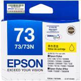 爱普生(EPSON) T0734 黄色 打印机墨盒 适用CX...