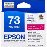 爱普生(EPSON) T0733 洋红色 打印机墨盒 适用C...