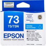 爱普生(EPSON) T0732 青色 打印机墨盒 适用CX...