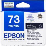 爱普生(EPSON) T0731 黑色 打印机墨盒 适用CX...