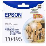 爱普生(EPSON) T0495浅青色墨盒R210/R230...
