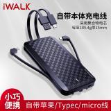 爱沃可(iWALK)超薄小巧移动电源/充电宝 自带苹果/Ty...