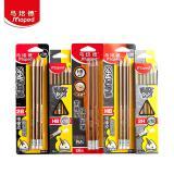 马培德(Maped) 铅笔 HB 2H 2B铅笔 带橡皮绘图...