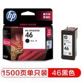 惠普(HP) CZ637AA 46黑色墨盒 (适用HP De...