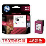 惠普(HP) CZ638AA 46彩色墨盒 (适用HP De...