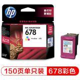 惠普(HP)CZ108AA 678彩色墨盒(适用HP Des...