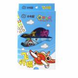 小卡尼CY-4604益智飞行棋 儿童玩具 学生智力游戏 飞行...
