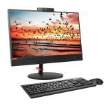 联想(Lenovo)启天A815-D099一体机电脑(AMD...