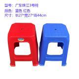 塑料凳子板凳餐桌凳方凳工厂高凳3#5#