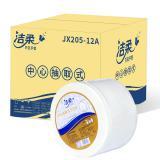 洁柔JX205-12A 中心抽取式大卷纸双层895g12卷酒...