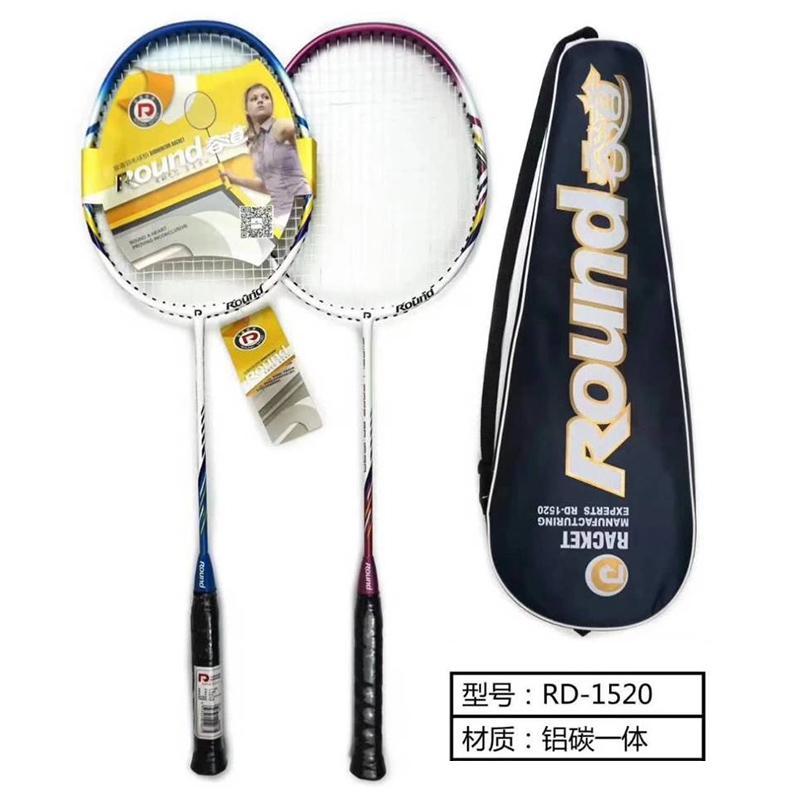 容道RD-1520 羽毛球拍2支装 两只装超轻双拍