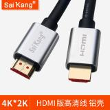 saikang hdmi线高清线4k机顶盒电视连接线电脑数据...