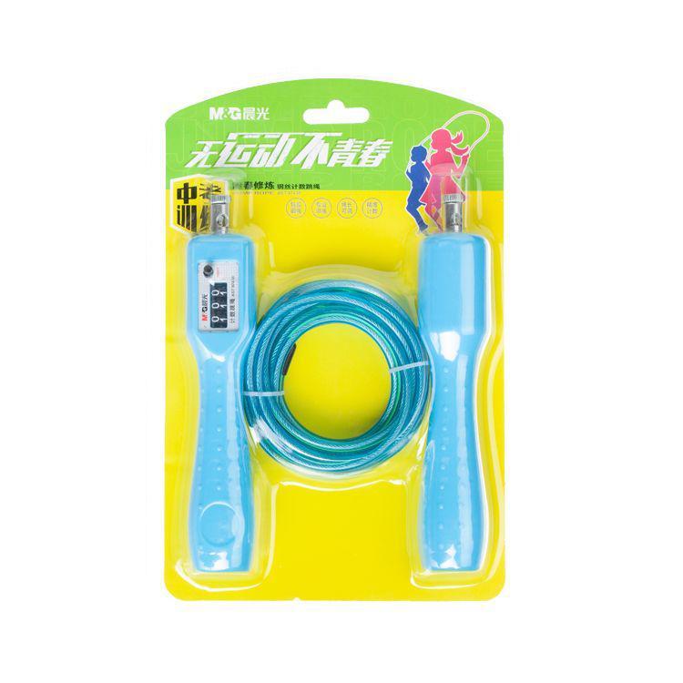 晨光青春修炼钢丝计数跳绳(蓝/粉)AST97438