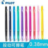 日本百乐(PILOT)可擦中性笔按动彩色摩磨擦水笔0.38m...