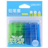 得力0508儿童铅笔套 笔帽 铅笔笔盖 铅笔延长器彩色笔套6...
