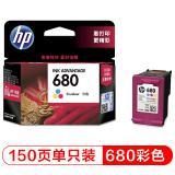 惠普(HP)F6V26AA 680彩色墨盒(适用HP Des...