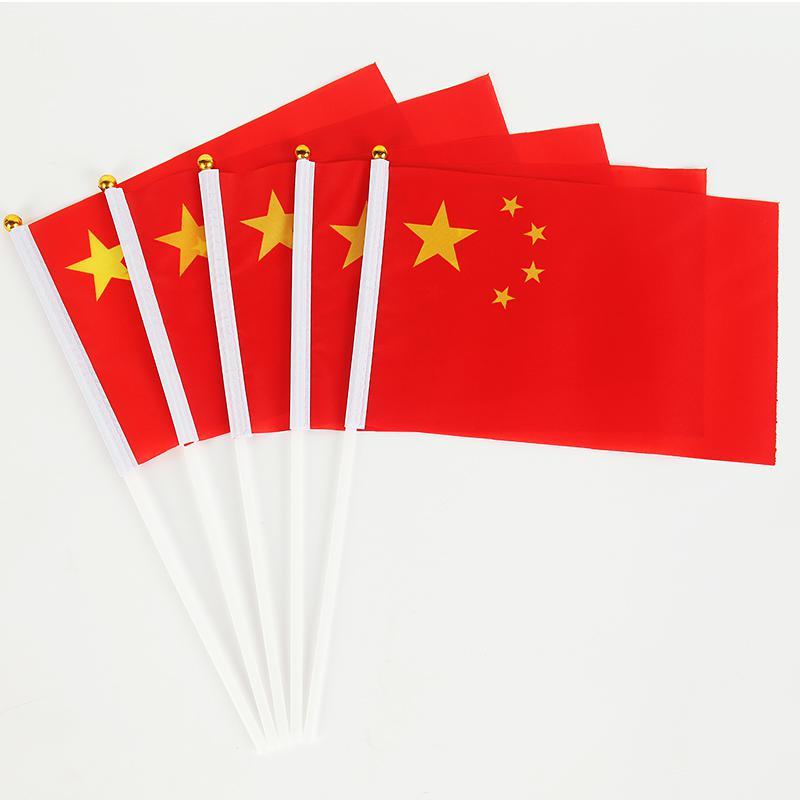 7号8号中国国旗国庆节小红旗手摇旗