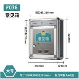 金隆兴F036大号铝制带锁意见箱建议箱投诉箱信件箱信报箱