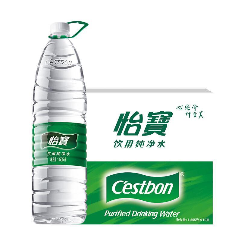怡宝 饮用水 纯净水1.555L*12瓶 整箱装