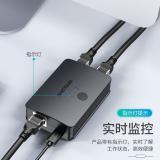 胜为(shengwei)网络切换器 二进一出一进二出 内外网切换器RJ45网线免拔插共享器 网络切换器 RS-201