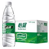怡宝 饮用水 纯净水555ml*24瓶 整箱装