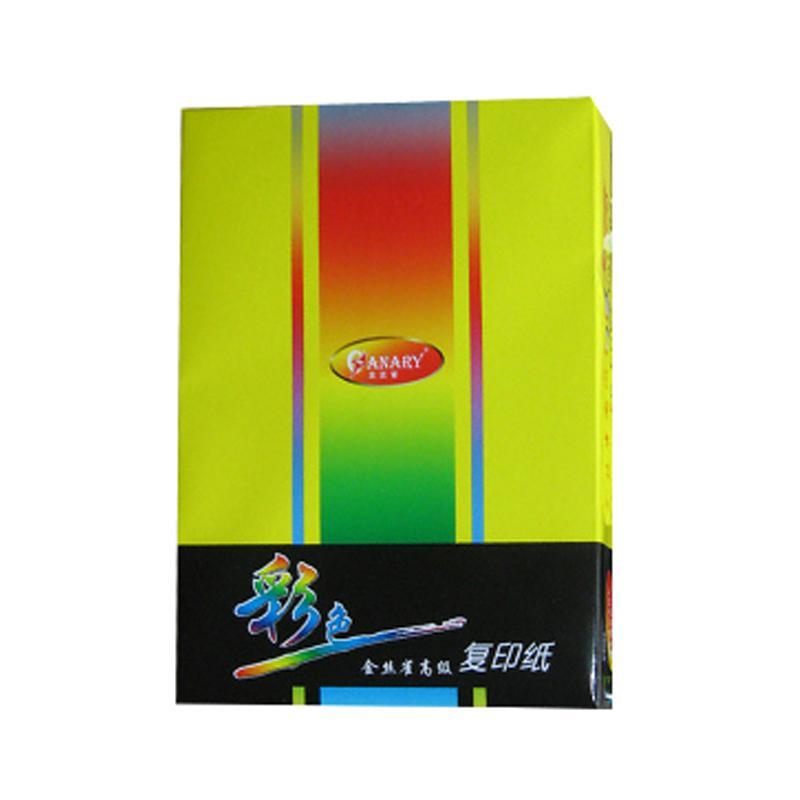 金丝雀(ANARY) A4 80g 彩色复印纸 500p 蓝色 1包装