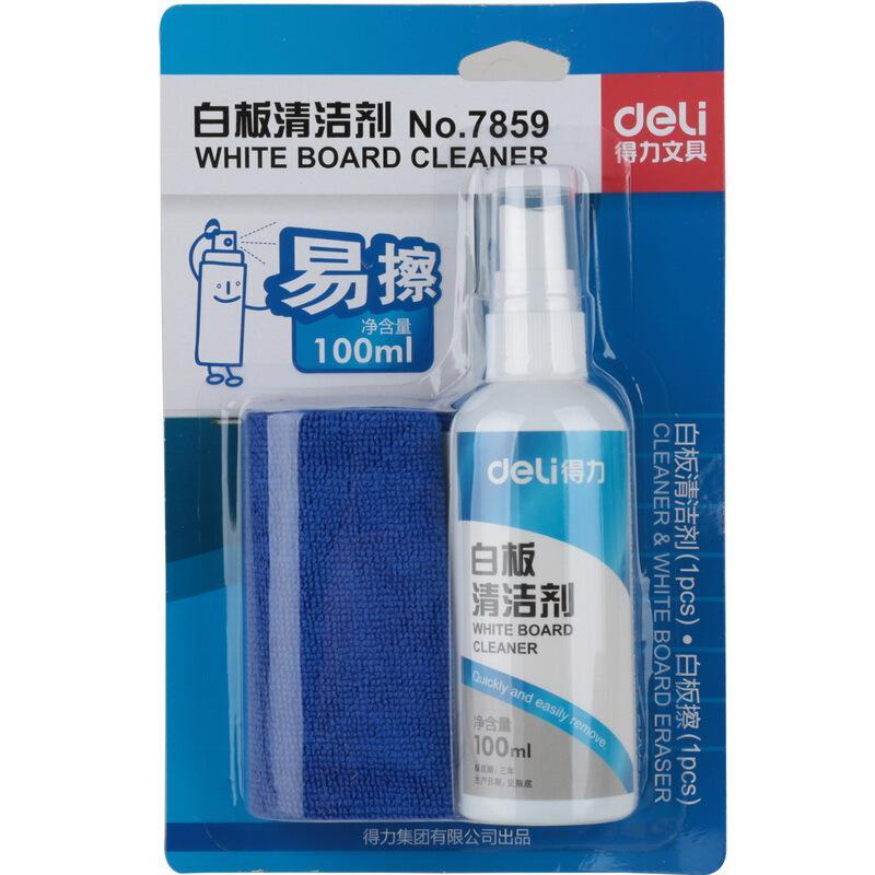 得力(deli) 白板黑板清洁套装 白板擦写组合白板擦 白板笔 白板清洁剂 7859