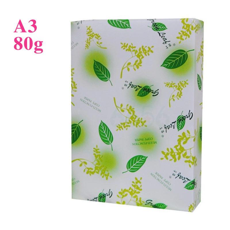 绿叶(GreenLeaf) A3/80G 白色复印纸*500张/包  1箱5包 单位:包