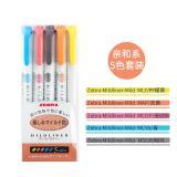斑马牌(ZEBRA)WKT7荧光笔彩色系列淡色双头荧光标记笔学生彩色笔 5色套装