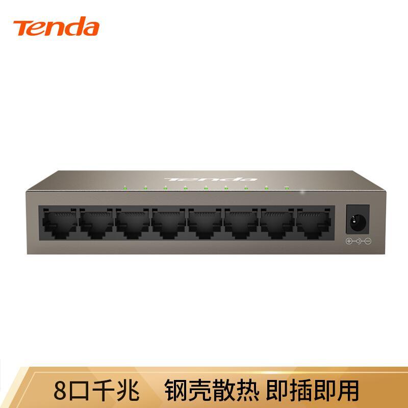 腾达(Tenda)TEG1008M 8口千兆交换机 钢壳壁挂式 安防网络监控摄像头专用分线器 分流器
