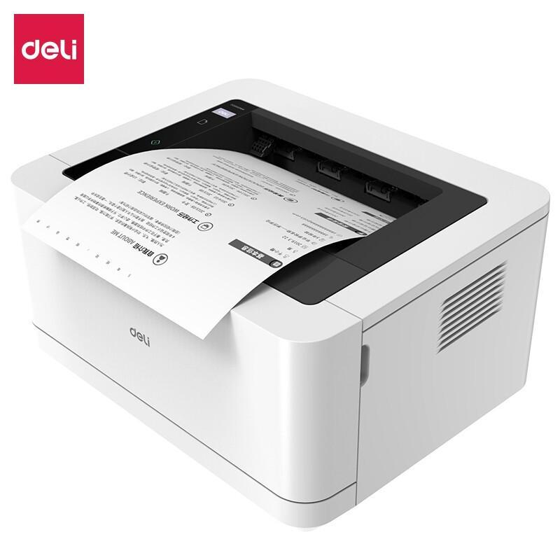 得力(deli)P2000 速打系列 家用办公商用大容量打印机