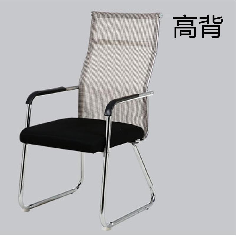 办公椅 会议椅座椅高靠背