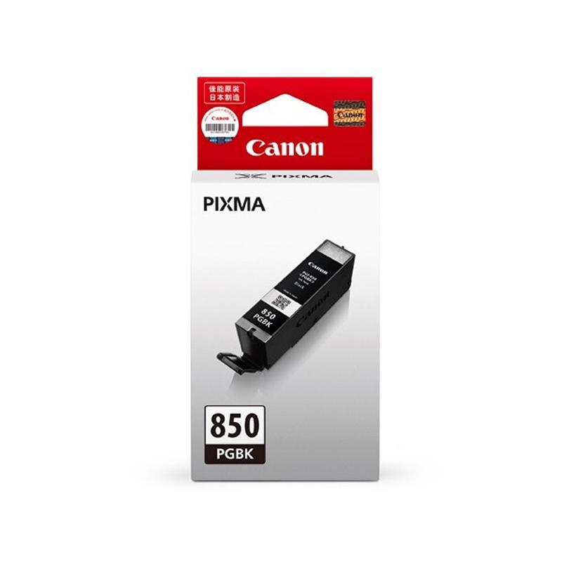 佳能(Canon)PGI-850 PGBK 黑色墨盒(适用iP7280/iP8780/iX6880)