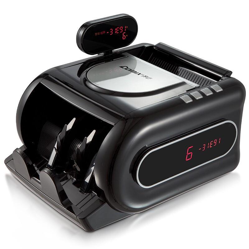 齐心comix 智能红外语音型点钞机 商务办公家用点钞机 双屏 JBYD-6088B
