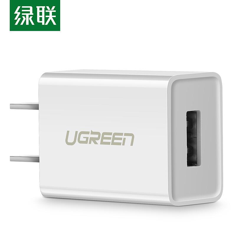 绿联 充电器5V/2.1A快充插头通用苹果iPhone12/SE2/11/iPad平板华为荣耀小米11手机USB数据线电源适配器60714