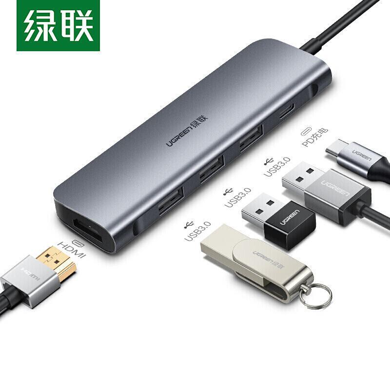 绿联 50209 Type-C扩展坞 苹果MacBook电脑华为P30pro手机 4K投屏